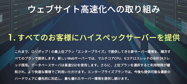 スクリーンショット 2015-11-10 17.34.42