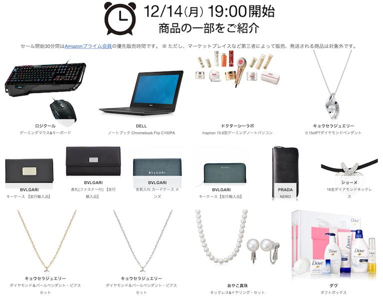 スクリーンショット 2015-12-12 16.10.53