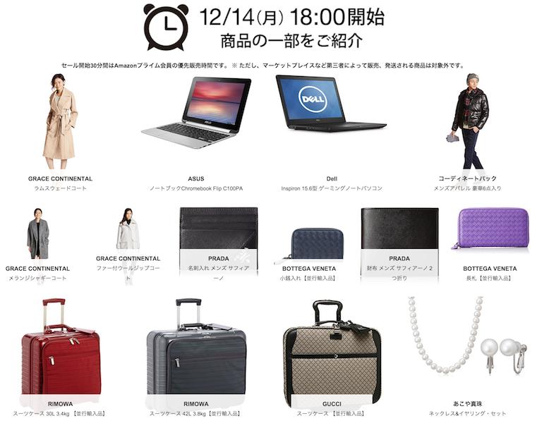 スクリーンショット 2015-12-12 16.10.39