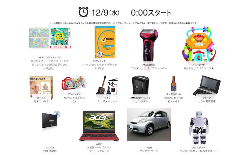 スクリーンショット 2015-12-08 10.12.28