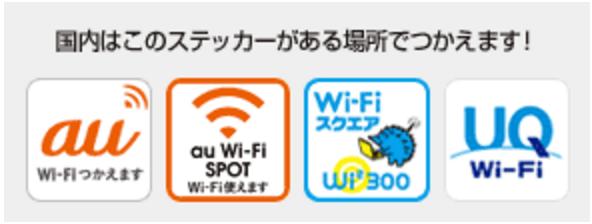 スクリーンショット 2015-12-01 11.58.32