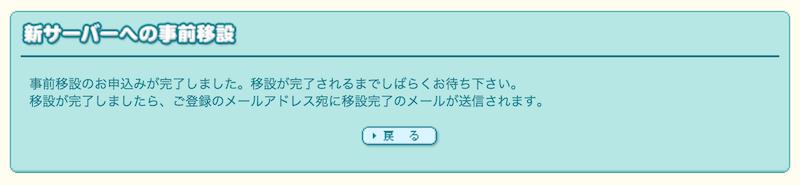 スクリーンショット 2015-12-09 6.03.00