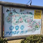 福岡の能古島観光!四季折々の花が咲く「のこのしまアイランドパーク」はおすすめです