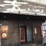 福岡市西区の濃厚豚骨ラーメン屋「ららららーめん」に行ってきた!