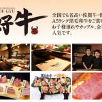 【北九州市小倉北区】お手頃価格で美味しい焼肉を食べられるお店「菜好牛」に行ってきた!