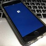 またもFacebookアプリのバッテリー消費問題が再燃か?