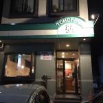 下関市の老舗お好み焼き屋「弘Tomorrow」のソバ入りお好み焼きが美味しい!