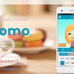 任天堂初のスマホ向けゲームアプリ「Miitomo(ミートモ)」事前受付開始