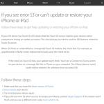 Appleがエラー53に対応したアップデートを公開