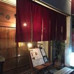 福岡市天神おすすめグルメ!鶏料理が美味しい居酒屋「ルドゥー」
