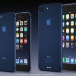 iPhone7で発売が予想される新色「ディープブルー」のイメージ画像