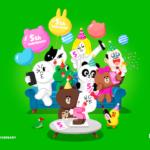 LINE、サービス開始5周年を記念してLINEキャラクタースタンプ50%OFFなどのキャンペーンを1日限定で開催
