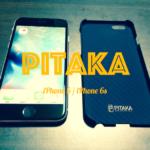 【レビュー】薄くて軽い!でも頑丈!「PITAKA」iPhone 6 / 6sケース[PR]
