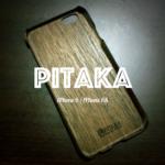 【レビュー】おすすめ!薄くて軽い木製のiPhone 6/6sケース[PR]