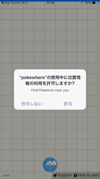 pokewhere
