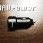 【レビュー】車のシガーソケットでスマホをスピード充電!「RAVPower USBカーチャージャー」[PR]