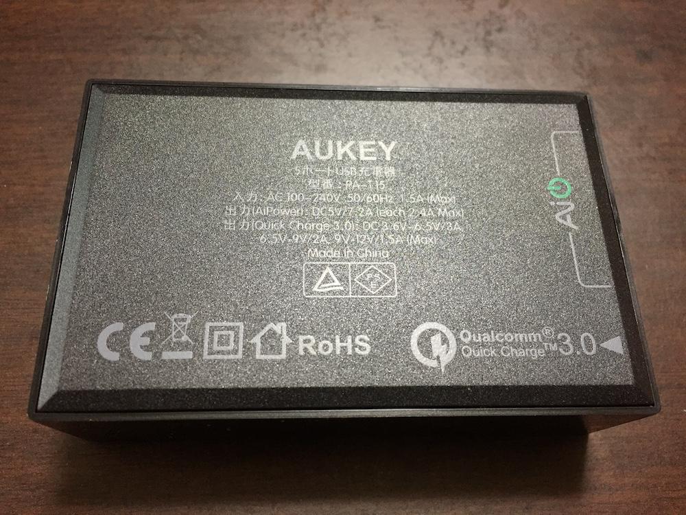 AUKEY USB充電器