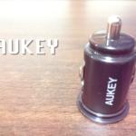 【レビュー】車のシガーソケットでスマホをスピード充電!超小型の「AUKEY USBカーチャージャー CC-S1」[PR]