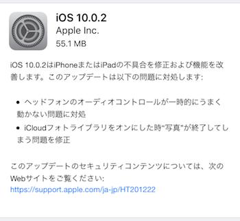 iOS10.0,2