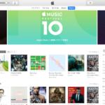 Apple、「iTunes 12.5.1」をリリース〜「 iOS 10」をサポート