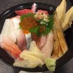 北九州市小倉に夏オープンした寿司チェーン店「すしざんまい」はコスパ良し、しかも24時間営業