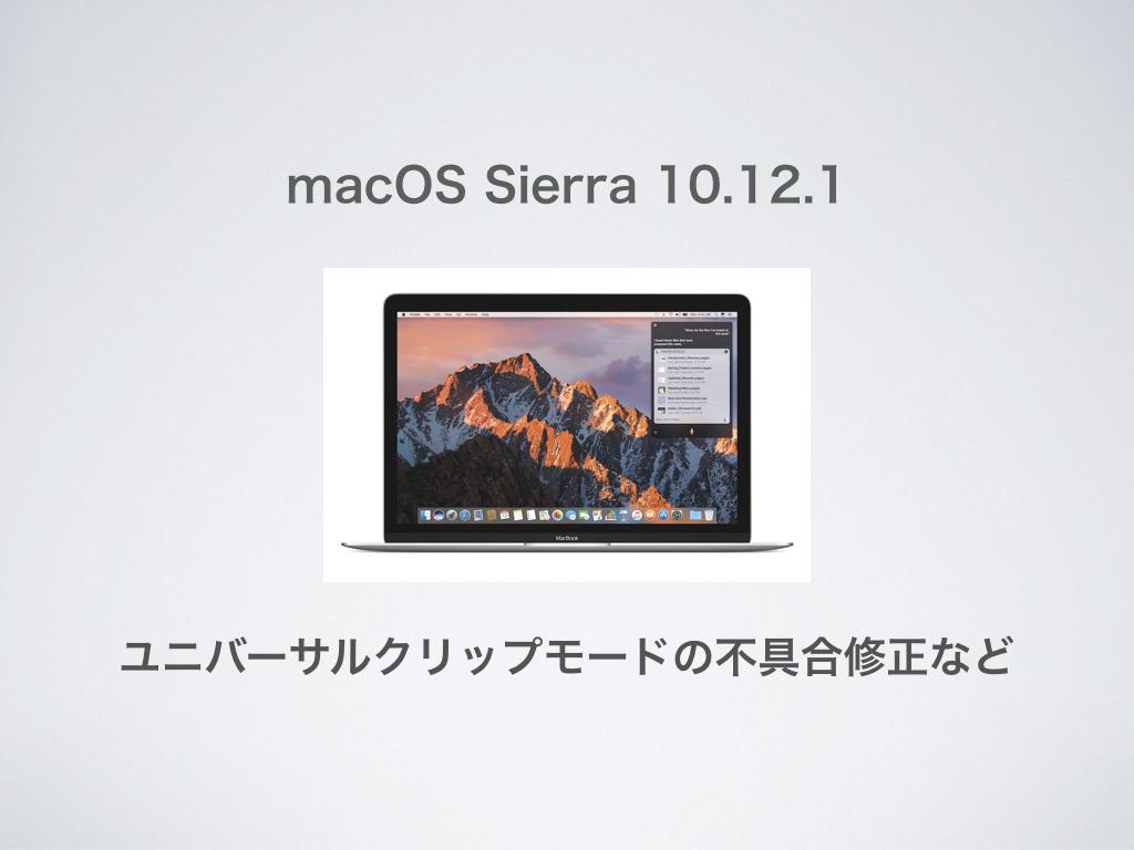 macOSSierra