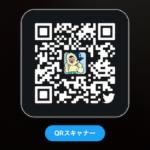 Twitter、相手を簡単にフォローできるQRコード機能を追加