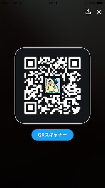 Twitter QRコード