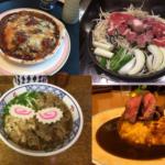 2016年振り返り-おすすめ&よく読まれた5つのグルメ記事まとめ(北九州市)