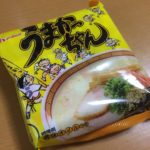 九州で人気の定番インスタントラーメン(袋麺)といえばやっぱり「うまかっちゃん」