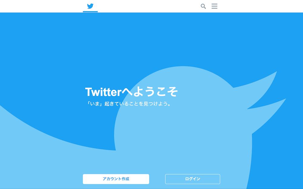 Twitterモバイルサイト