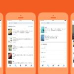 Twitter、iOS版アプリで「もっと探す」タブを追加–ニュースタブは廃止に
