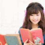 【Kindle本セール情報】50%オフ:新生活のためのビジネス書特集など