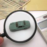 中古車の下取り査定価格が108円から12万円まで上がった話