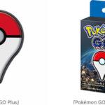 Pokémon GO Plus、ソフトバンクショップ、 ワイモバイルショップで販売開始