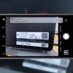 【iOS 11】iPhoneの標準カメラでWi-FiルーターのQRコードを読み込んで接続可能に