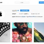 Apple、Instagramに公式アカウントを開設