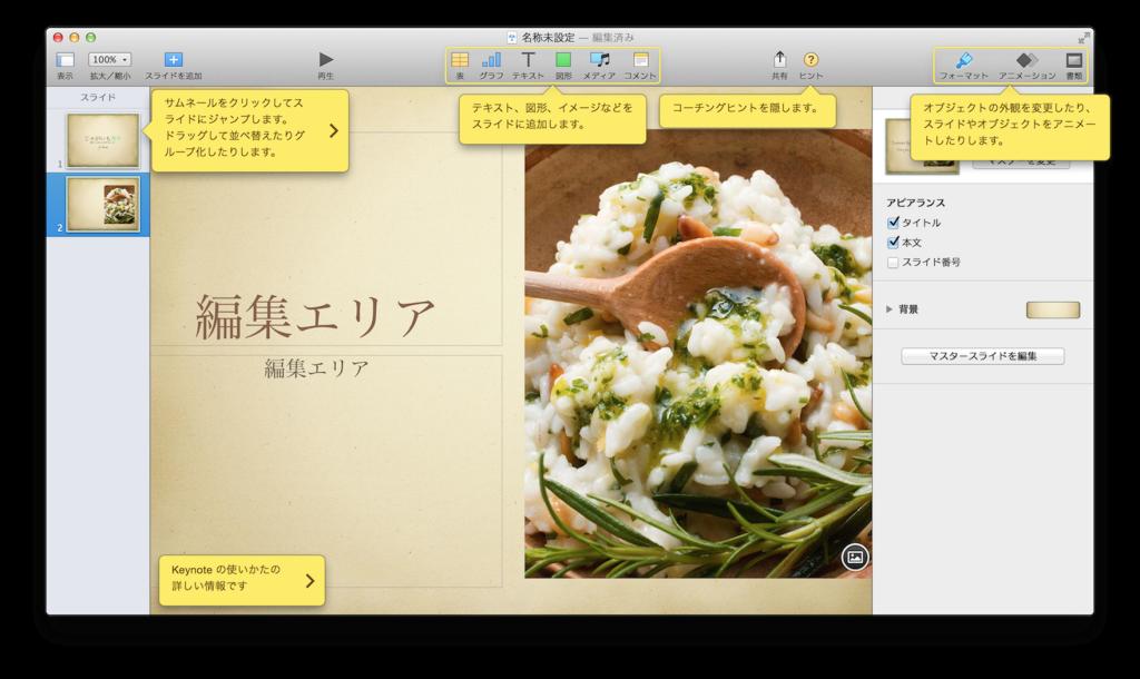 keynote9