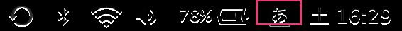 スクリーンショット 2014-08-02 16.29.12