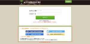 スクリーンショット 2014-10-01 19.34.19