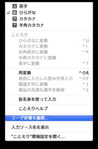 スクリーンショット 2014-10-29 9.10.01