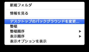 スクリーンショット 2014-11-12 8.04.21