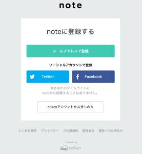 スクリーンショット 2014-11-13 18.30.46