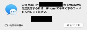スクリーンショット 2014-12-04 20.58.50