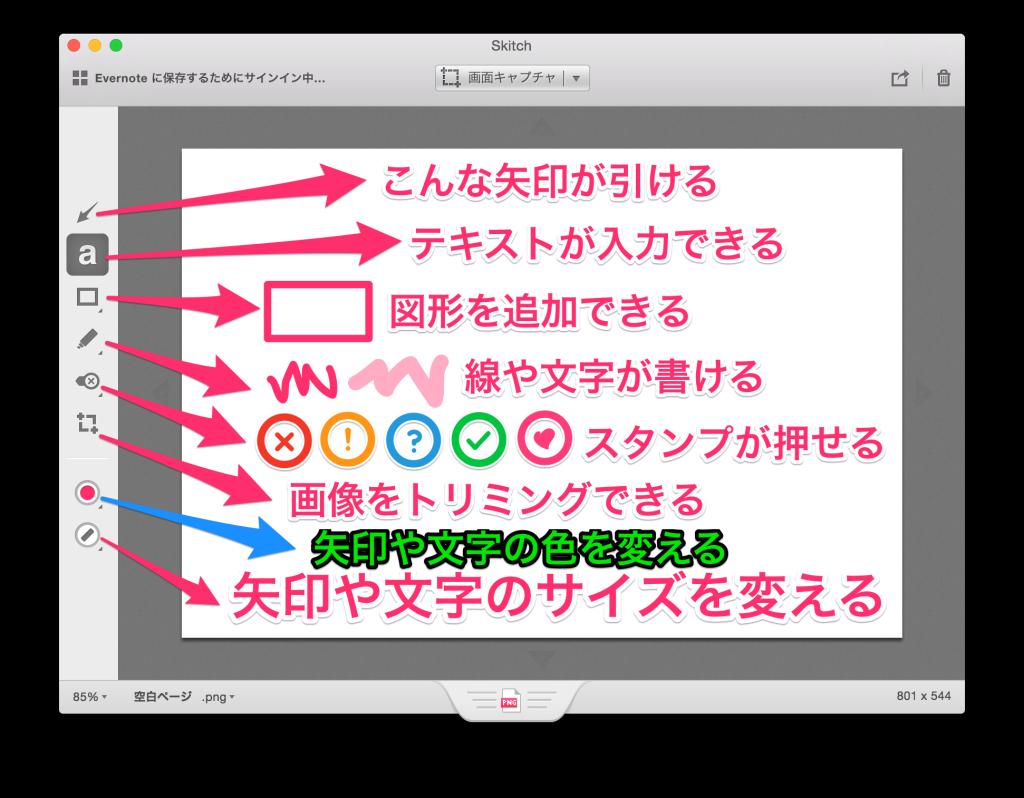 スクリーンショット_2014-12-15_10_21_01