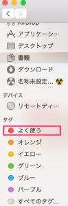 スクリーンショット_2015-01-04_17_30_55