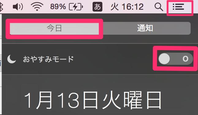 スクリーンショット_2015-01-13_16_12_42
