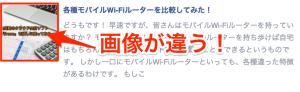 スクリーンショット_2015-02-01_15_50_19