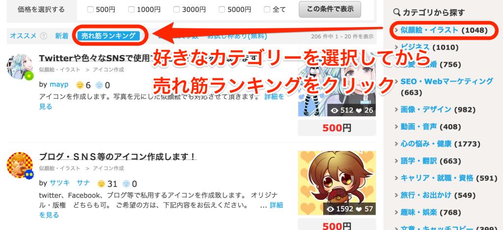 スクリーンショット_2015-02-26_10_26_00