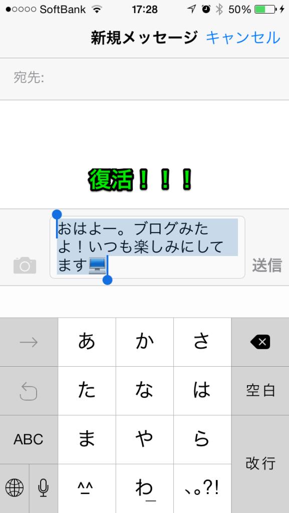 IMG_1454
